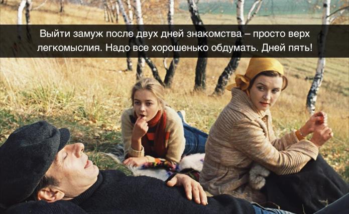«Москва слезам не верит» – 30 лучших цитат
