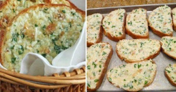 Запеченный чесночный хлеб с сыром, на аромат которого сбегутся все соседи! Готовится проще простого!