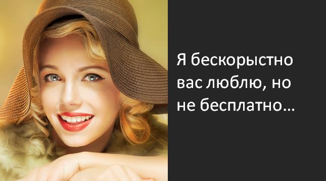 20 блистательных одностиший Майи Четвёртовой. Метко и неординарно!