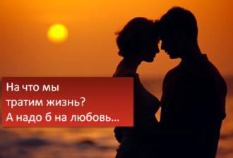 http://o-zhenskom.ru/wp-content/uploads/2017/02/1-222-855458-330x225.png