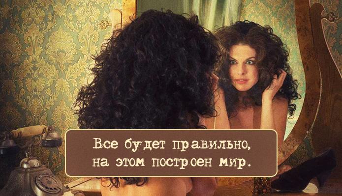 30 ярких цитат из романа «Мастер и Маргарита»
