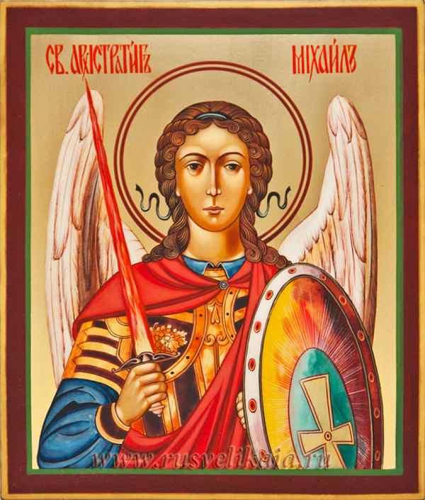 Сильнейшая защита от всех опасностей и бед - молитва Архангелу Михаилу…
