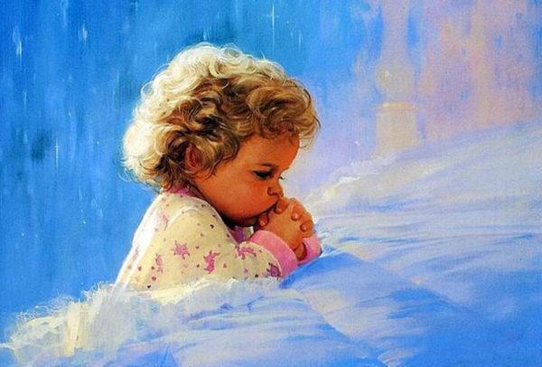 Скажи спасибо Богу перед сном! - трогательные и мудрые слова...