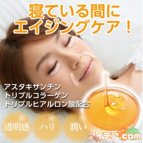 Азиатские красотки научат вас, как избавиться от морщин во сне!