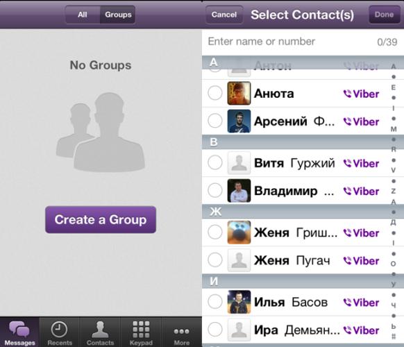 Лайфхаки для пользователей Viber - читать обязательно!