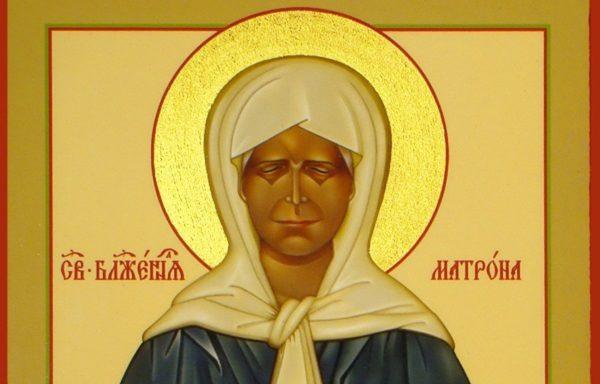 Мудрые заветы святой Матроны!