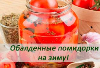 Рецепт кабачкової ікри на зиму