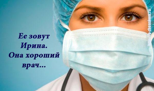 Какие егэ нужны для поступления на врача