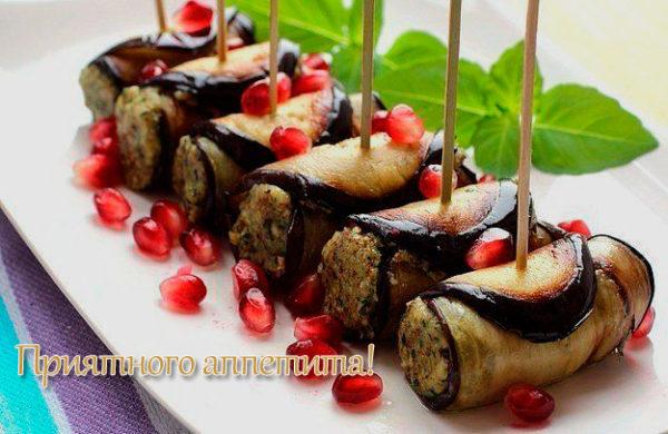 Пикантный рулет из баклажанов с орехами - лучшая грузинская закуска!