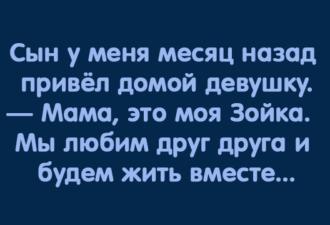 privel-devushku-drugu-pyanuyu-spyashuyu-ebut-tolpoy