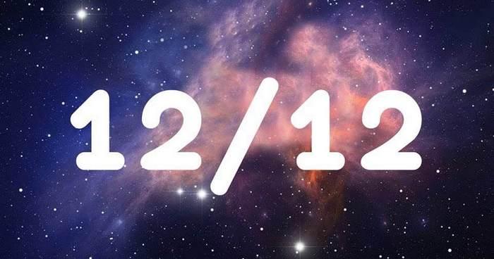 Зеркальная дата декабря совпадает сПолнолунием: как исполнить желания 12.12.?