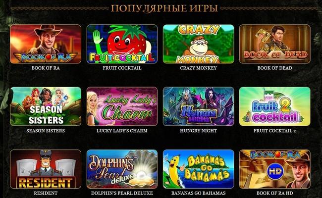 5 причин играть в онлайн-казино Эльдорадо