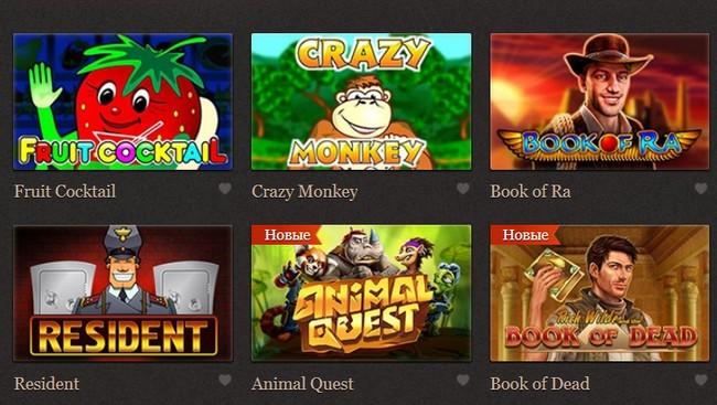 Успешная стратегия в онлайн казино Вавада