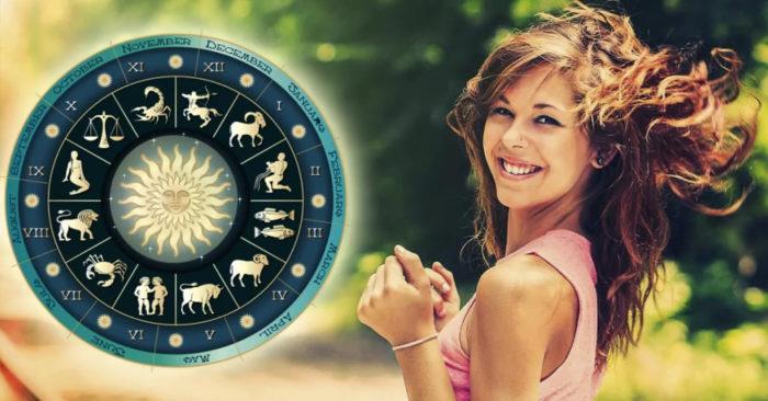 Женский гороскоп на новую неделю с 15 по 21 июня 2020 года