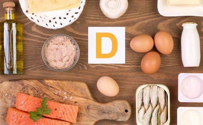 Чтобы быть в хорошей форме, употребляйте витамин D!