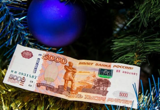 Как нарядить елку, чтобы привлечь удачу, любовь и деньги в Новом 2021 году